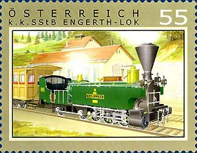 Stamp: Engerth Steam Locomotive